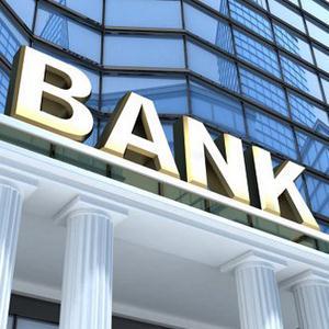 Банки Бийска