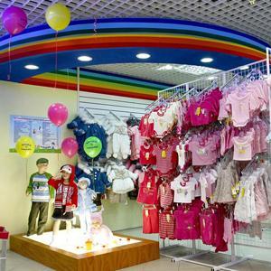 Детские магазины Бийска