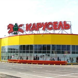Гипермаркеты Бийска