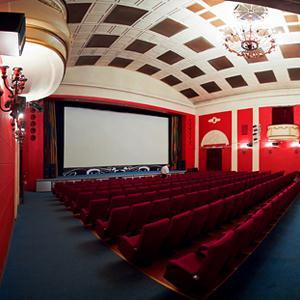 Кинотеатры Бийска
