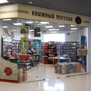 Книжные магазины Бийска