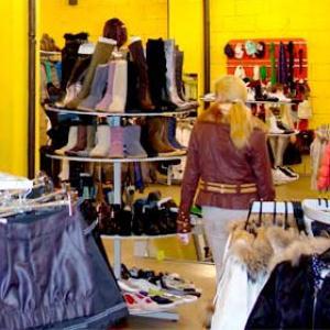 Магазины одежды и обуви Бийска