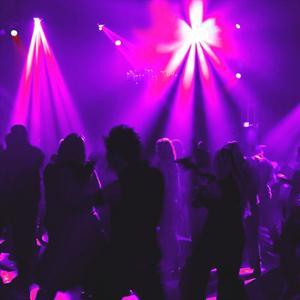 Ночные клубы Бийска