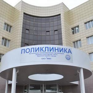 Поликлиники Бийска