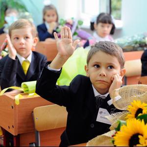Школы Бийска
