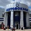 Автовокзалы в Бийске