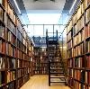 Библиотеки в Бийске