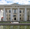 Дворцы и дома культуры в Бийске