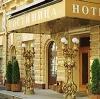 Гостиницы в Бийске