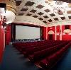 Кинотеатры в Бийске