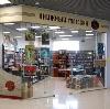 Книжные магазины в Бийске