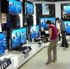 Магазины электроники в Бийске