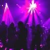 Ночные клубы в Бийске