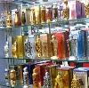 Парфюмерные магазины в Бийске