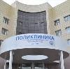 Поликлиники в Бийске
