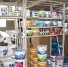 Строительные магазины в Бийске