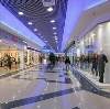 Торговые центры в Бийске