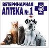 Ветеринарные аптеки в Бийске