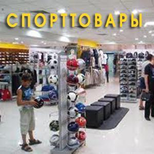 Спортивные магазины Бийска